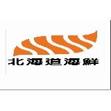 北海道水產批發有限公司