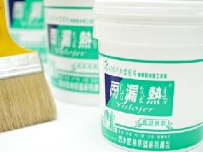 廣駿建材有限公司