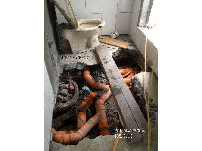 申請電力 水電配置 衛浴更新