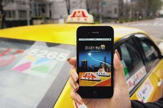 手機APP叫車快速又省錢