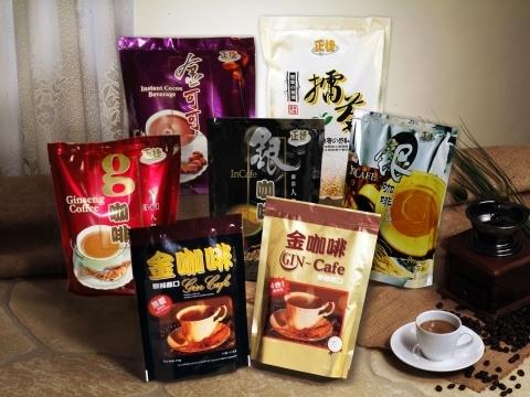 金咖啡給您隨時隨地的享受