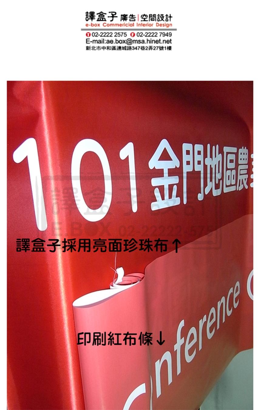譯盒子廣告製作-22222575