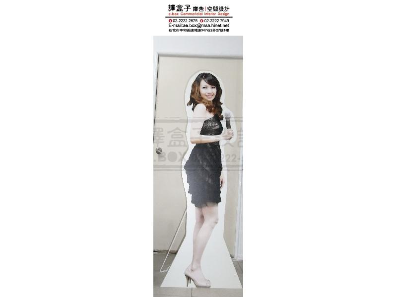婚紗照或者放公司門口用的人形立牌~電腦割字譯盒子廣告~便宜給你750元!
