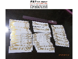 中和電腦割字-譯盒子廣告特價5公分1字5元(中/英文)!!!含轉貼膜~基本出貨價200元