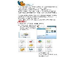 網頁式POS門市管理系統
