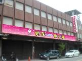 阿花夢工場