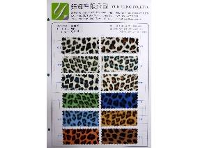 C3774 豹紋PU