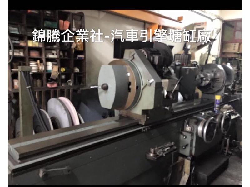 搪缸塘孔機械零件加工