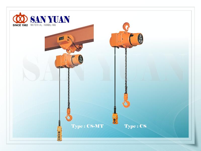 超短型鏈條電動吊車 / 天車