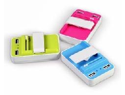 HANG 智能雙USB快充 3合1多功能USB充電器 萬能充電座 萬用充電座 iphone