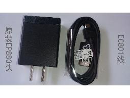 SONY原廠1.5A快充頭+傳輸線 EP880原廠旅充頭+EC801原廠傳輸線 原廠充電組