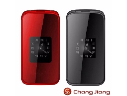 長江 Uta A588 3G 摺疊老人機 銀髮族手機 雙螢幕老人機 摺疊手機 大按鍵大字體