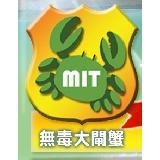 台灣金多蟹水產有限公司