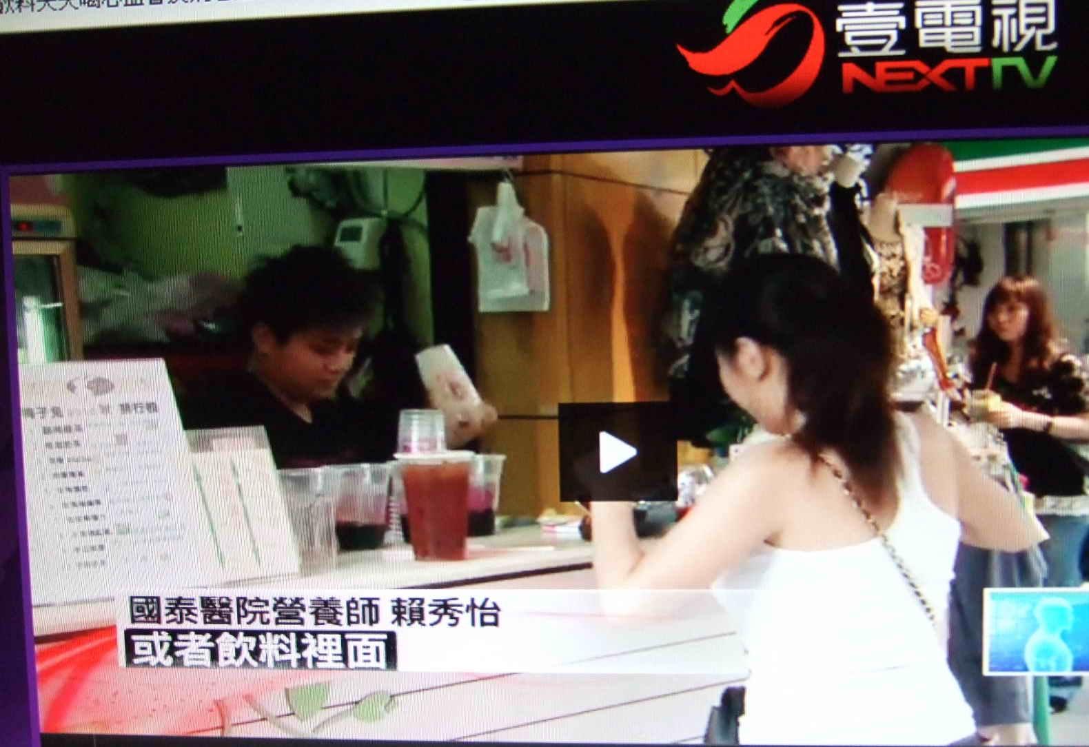 壹電視報導