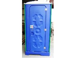 流動廁所.排放式流動廁所.環保廁所