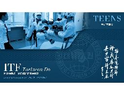 ITF正統武術跆拳道:青少年課程(12歲 - 18歲)
