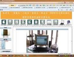 租書漫畫童書繪本DVD影音光碟出租店圖書管理專用租書軟體