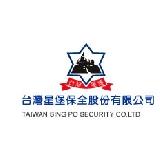 台灣星堡保全台中分公司