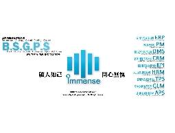 雲端科技企業資訊管理系統