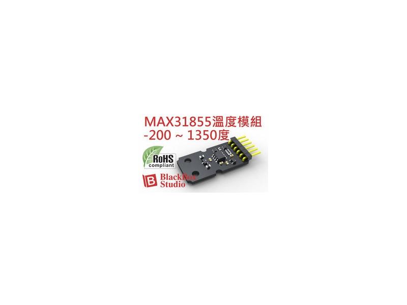 熱電偶 負溫度支援 MAX31855 thermocouple 溫度模組 SPI介面 3.