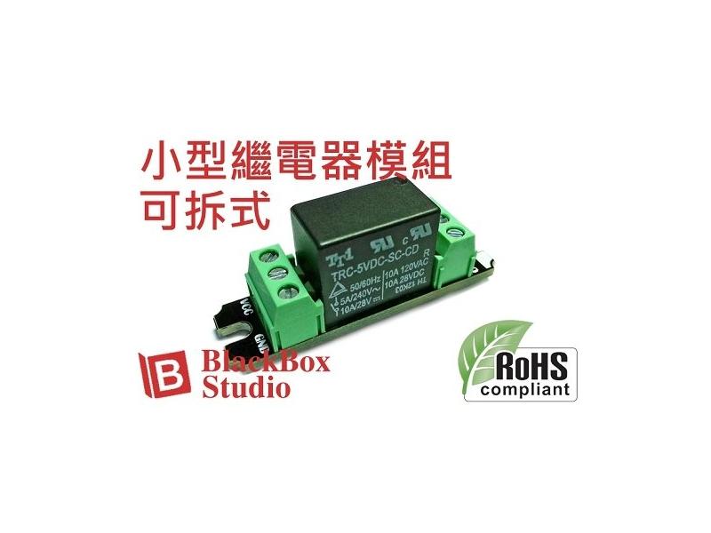 可拆式 繼電器模組 1組到12組自選 5V 12V 24V RELAY arduino 家