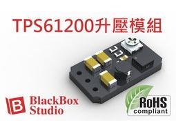 TI TPS61200 升壓板 輸入0.3~5.5V 輸出電壓可調 1.8~5.5V 78
