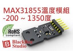 熱電偶 負溫度支援 MAX31855 thermocoupl