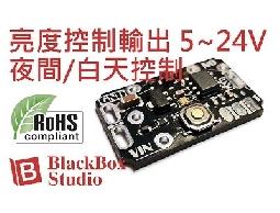 DS18B20 溫度控制 RELAY輸出 數位式 溫度開關<