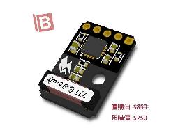 閃電 打雷 暴風雨 暴風圈 颱風 感測模組 天氣感測 arduino <BB-3935>