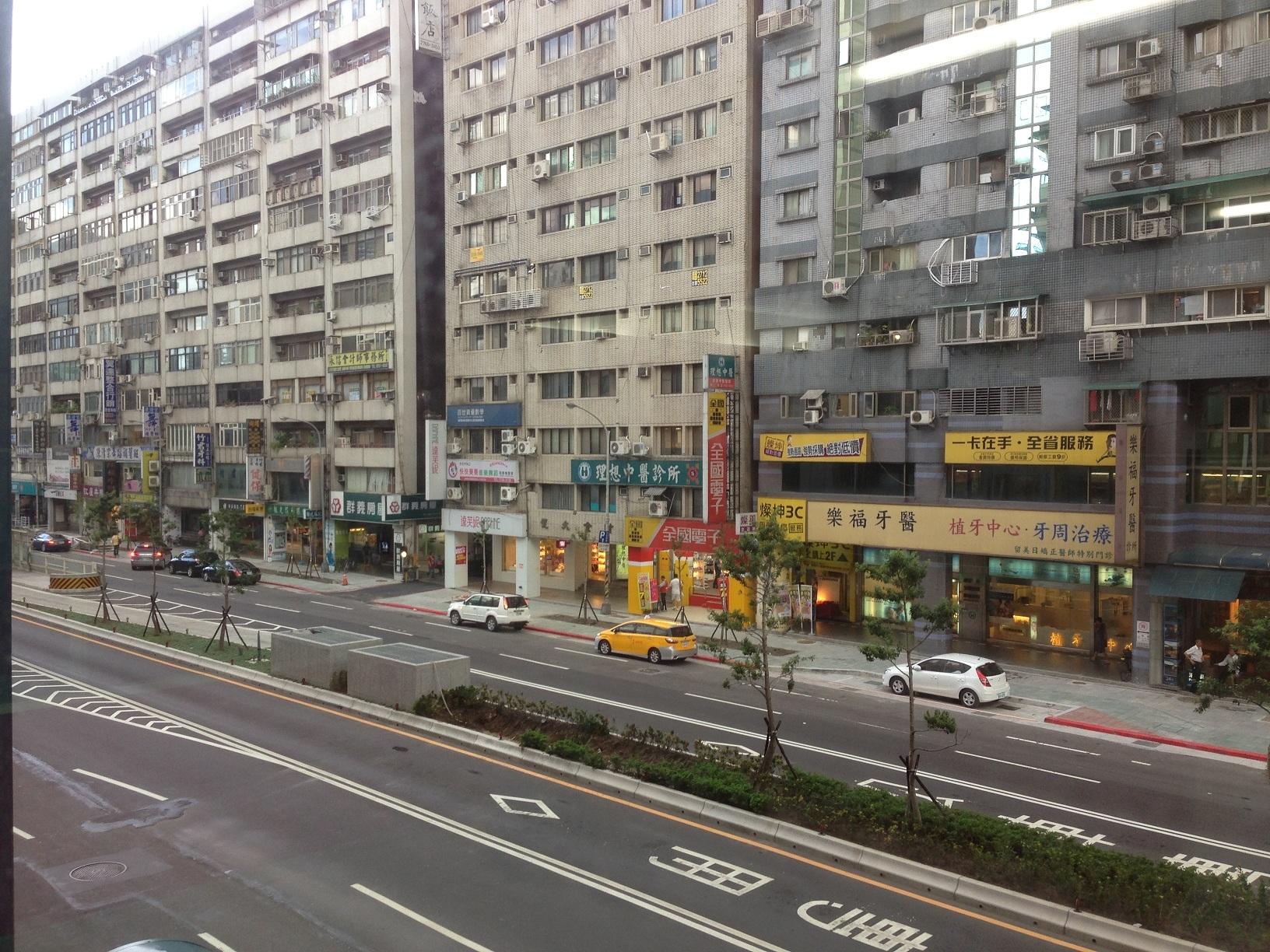 遠宏國際商務中心