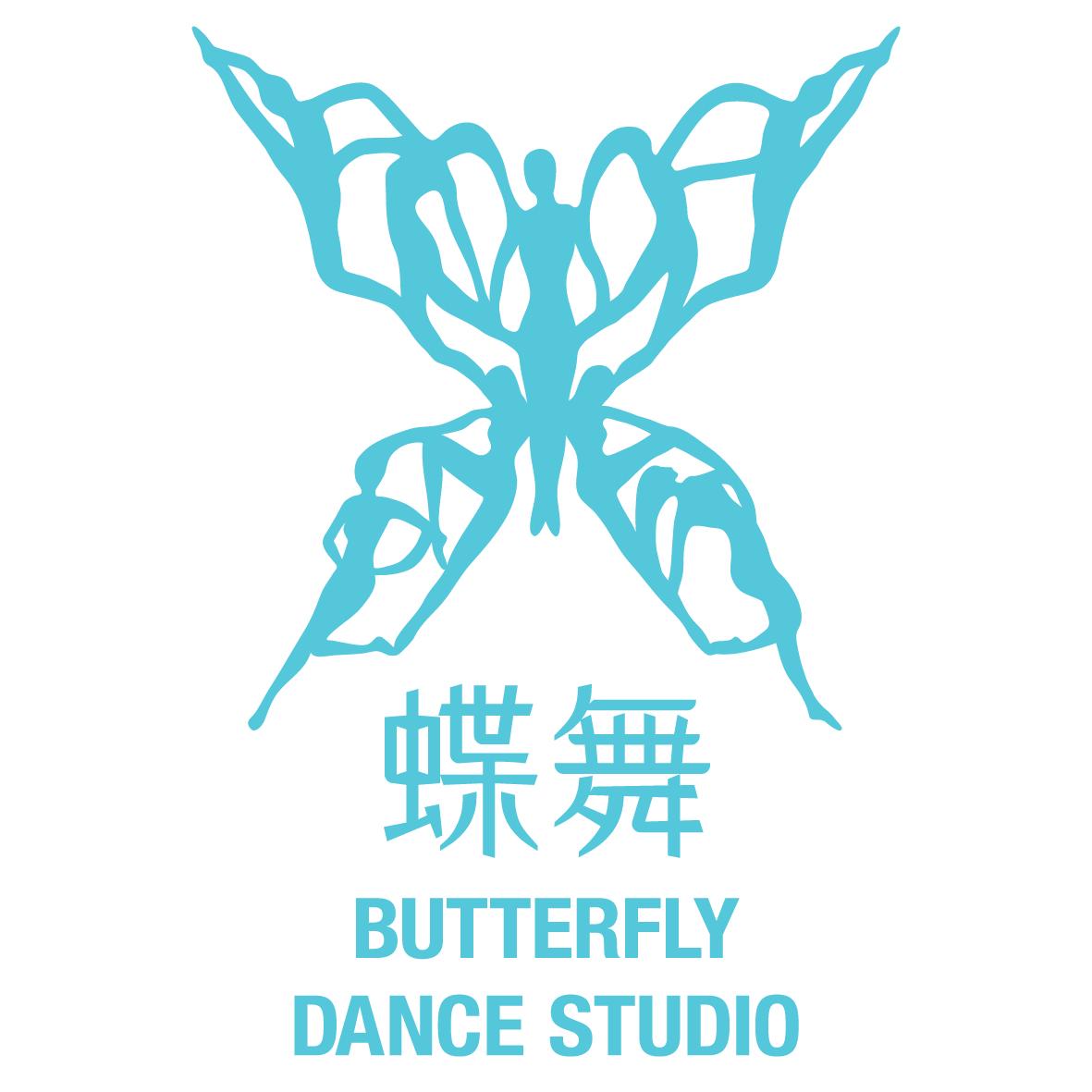 蝶舞舞蹈中心-台中專業舞蹈教室