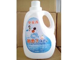 小尖兵清潔日用品~~無患子抗菌去污洗衣乳