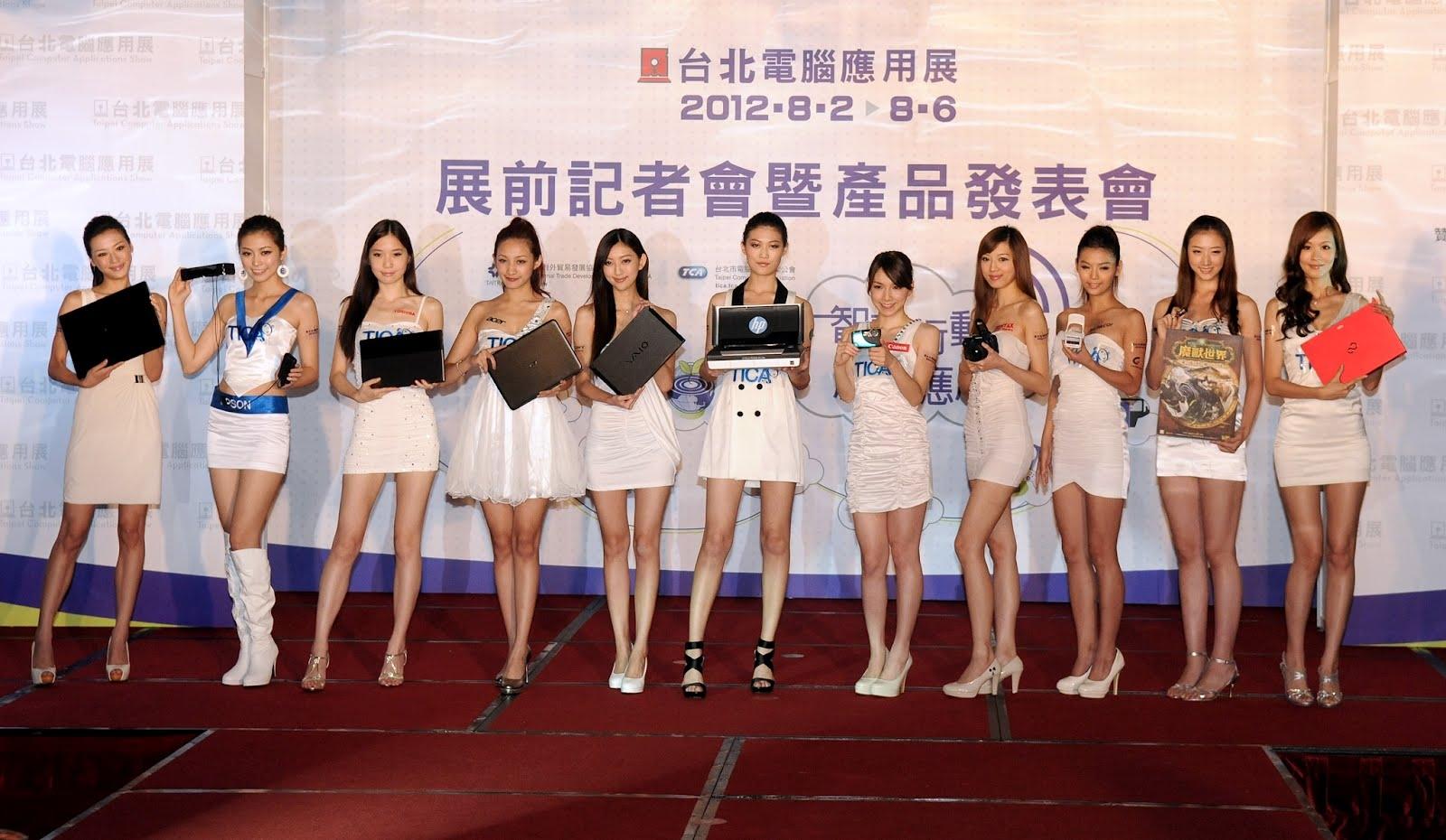 2012電腦應用展-展前記者會