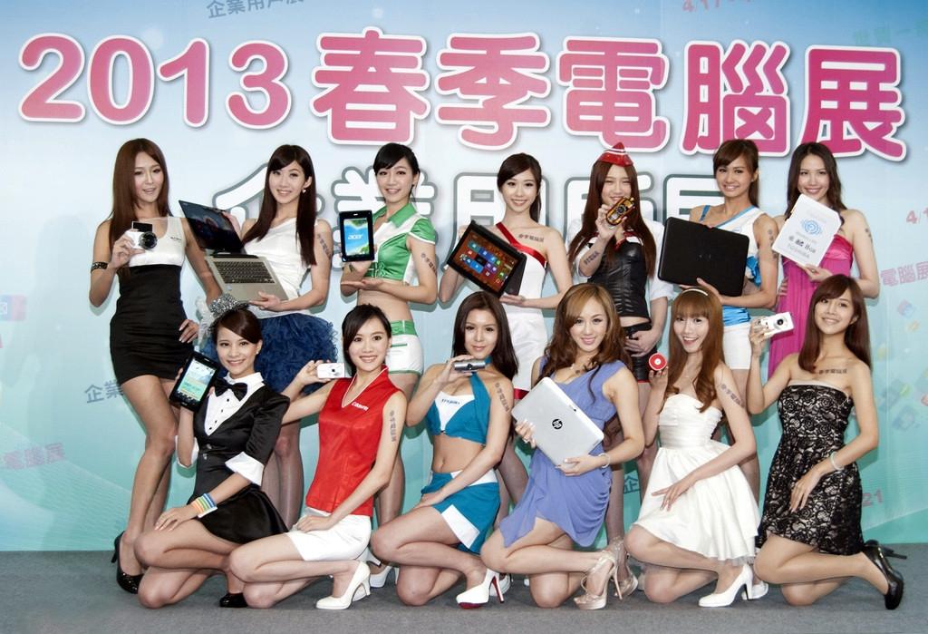 2013 春電展(晶堤Ginti)