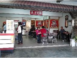 富林漢堡台南港口店