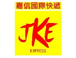 台灣-大陸小三通快遞貨運,雙向進出口