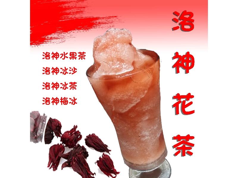 洛神濃糖糖漿(2.5KG/罐,20KG/桶)