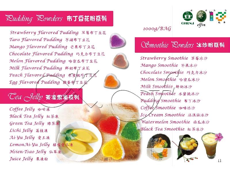 各式風味布丁豆花粉、風味冰沙粉、果凍粉、北海道奶酪粉、燒仙草凍粉等1KG/包