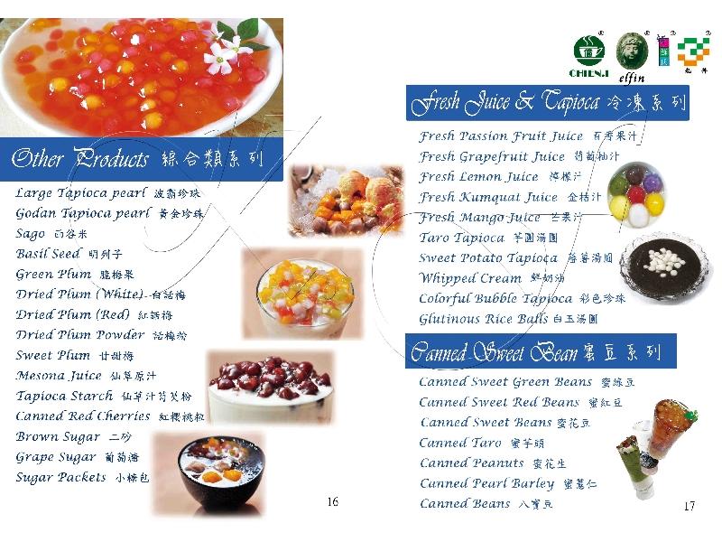 地瓜湯圓(內餡芋頭)、芋頭湯圓(內餡地瓜)600G/包(需冷凍)