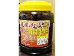 新鲜氏桂圓紅棗濃糖糖漿3KG/罐