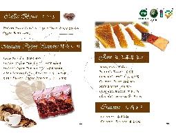 義式碳燒咖啡豆450G/包(1磅)