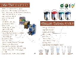 泡沫飲料設備器具