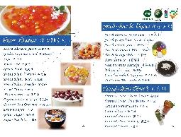 白玉小湯圓600G*20入/箱(需冷凍)
