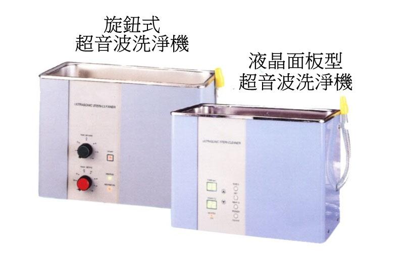 桌上型超音波洗淨機