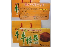 牛樟芝食品膠囊(非菌絲體-皿培式牛樟菇子實體-三萜類-牛樟芝好選擇!開發票)