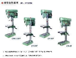 東原機械-自動鑽床