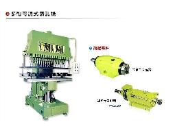 東原機械-多軸-多軸可調式鑽孔機