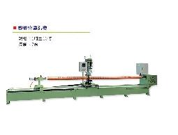 東原機械-塑膠管鑽孔機