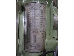 [東原機械]中古機械-強力鑽床-金剛
