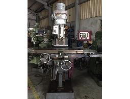 東原機械-中古機械-喬福銑床 (2#)